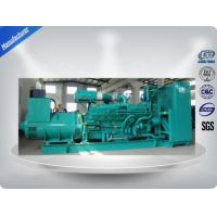 Wholesale Gas Turbine Generator Set from china suppliers