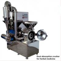 Wholesale Low Noise Powder Grinding Machine , Simple Herbal Medicine Grinder from china suppliers