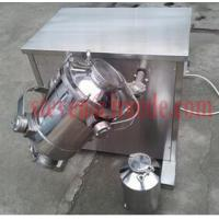 Buy cheap SYH 3D Powder Mixer Machine with spray injection fog system with unique patent from wholesalers