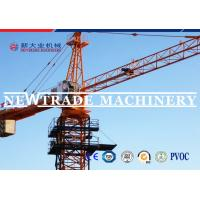 Wholesale Lifting Capacity 8t Electric Tower Crane QTZ80A With CE / CCC / ISO 9001 Certificates from china suppliers