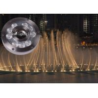Wholesale Warm White 9W Underwater LED Fountain Lights with Bluetooth Controller from china suppliers