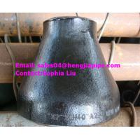 Wholesale A234 WPB SCH40 reducer from china suppliers