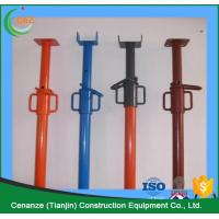 Buy cheap Galvanized  Cup type Formwork Steel push-pull prop adjustable from wholesalers