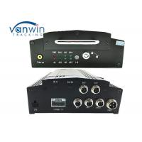 Wholesale 4 Channel AHD basic GPS HDD MDVR , free player mobile dvr for vehicles from china suppliers