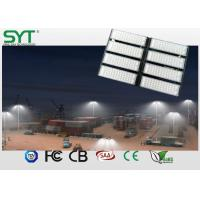 Wholesale Retangular LED High Mast Lighting Fixtures IP65 Protection Class from china suppliers