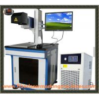 Wholesale Water Cooling UV Laser Marking And Engraving Machine Long Lifetime from china suppliers