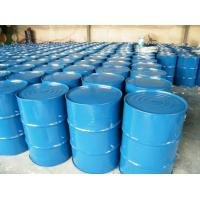 Wholesale High Purity 2-Chloro-5-Chloromethyl Pyridine CCMP Acetamiprid Intermediate from china suppliers