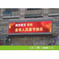 Wholesale All Colour P10 Outdoor Full Color LED Display For Advertising 10000 Dots/M2 Pixel Density from china suppliers