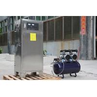 Wholesale drinking water use ozone generator , ozone for TOC-elimination from china suppliers