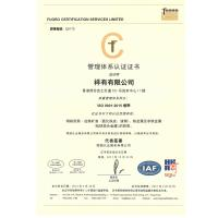 FORTUNE BEST CORPORATION LIMITED Certifications