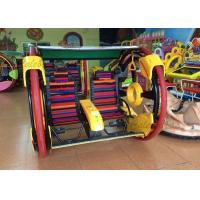 Wholesale Electric Happy Kids Swing Car Amusement Game Rides Green Blue Yellow Pink from china suppliers
