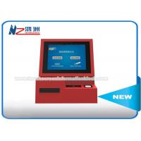 Wholesale High Brightness Wall Mount Kiosk Card Payment Machine 3G Wireless Internet Connection from china suppliers