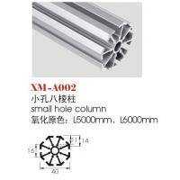 Buy cheap 8-way extrusion for exhibition booth from wholesalers