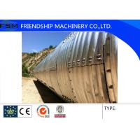 Wholesale 3 Phase Galvanized Steel Silo Roll Forming Machine 380V 50Hz 15 T from china suppliers