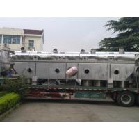 Wholesale Bread Cumbe vibrating Fluid Bed Spray Dryer Machine Low Pressure Steam Heating from china suppliers