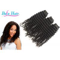Wholesale 15 Inch Two Tone Color Hair Extensions Malaysian Virgin Hair Curly Deep Wave from china suppliers