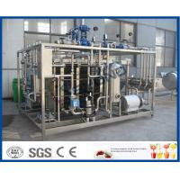 Wholesale Plc Touch Screen Milk Pasteurization Equipment With Plate Heat Exchanger from china suppliers