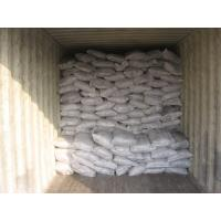 Wholesale NPK 25-5-5/9.5kg/bag/ Ethiopia Market from china suppliers