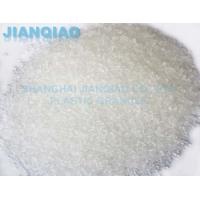 Wholesale MAPP Maleic Anhydride Grafted Polypropylene , Maleic Anhydride Grafting For PP + Fiberglass Light Yellow from china suppliers