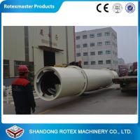 Wholesale GHG 1.8 * 18  1 Ton per Hour Capacity Rotary Drum Wood Chip Dryer from china suppliers