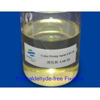Wholesale Friendly Environment Dye Fixing Agent LSF-55 With ISO SGS Certificate from china suppliers