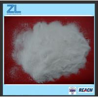 Wholesale Methenamine Curing Agent And Catalyst In Plastic Industry CAS 100-97-0 from china suppliers