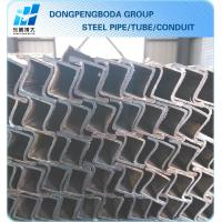 Buy cheap 38*38 Cold rolled LTZ steel pipe profiles for windows frame made in China supplier from wholesalers