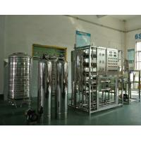 Wholesale Household water purification equipment Straight drinking water treatment equipment Water filtration equipment factory su from china suppliers
