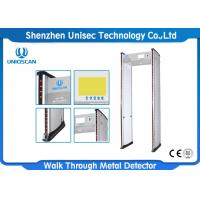 Wholesale Railway Station Door Frame Walk Through Metal Detector With 24 Zones UB700 from china suppliers