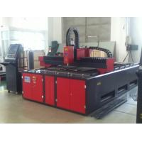 Wholesale 500W 1500 X 3000 CNC Fiber Laser Cutting Machine For Sheet Plate from china suppliers