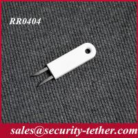 Wholesale RR0404 from china suppliers
