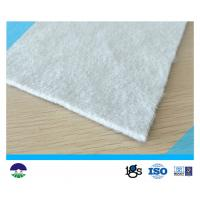 Wholesale 19KNM Geotextile Landscape Fabric Polypropylene Fabric Corrosion Resistance from china suppliers