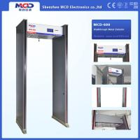Wholesale Office 33 Zones Arch Metal Detector Walk Through Gate 255 Adjustable Sensitivity from china suppliers