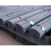 Wholesale Prefabricated HRB 500E Steel Frame Building Kits High Strength Steel Bar D10mm from china suppliers