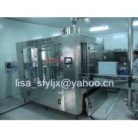 Buy cheap water filling machine from wholesalers