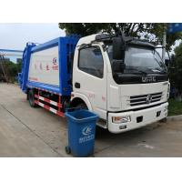 Wholesale high quality best price Dongfeng 7ton compression garbage truck for sale, HOT SALE! dongfeng 6m3 comapctor garbage truck from china suppliers