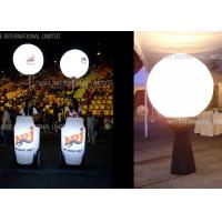 Wholesale 1.6m Tripod Moon Crystal Balloon Lighting With 200W LED For Events Decoration from china suppliers