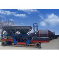 Wholesale High Accuracy Central Batching Plant , 61kw Cement Concrete Batching Plant from china suppliers