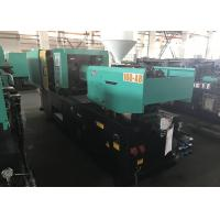 Buy cheap 1600KN Variable Pump Injection Molding Machine high speed for snack box from wholesalers