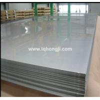 Wholesale GaIvanized steel sheet , Building material, Make Carport from china suppliers