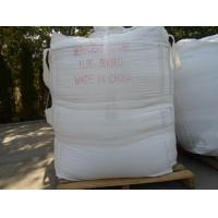 Wholesale 500kg,800kg, 1000kg bulk bag washing powder with good quality and cheapest price from china suppliers
