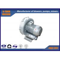 Wholesale High Speed Turbo Blowers , 50HZ 60HZ Sidechannel Blower electric air compressor from china suppliers