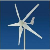 Wholesale Wind Energy 1kw Wind Generator DC24V/48V from china suppliers