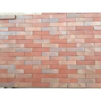 Wholesale Changeable Colors Flat Thin Split Face Brick For Exterior Wall Low Water Absorption from china suppliers