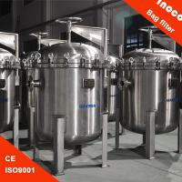 Wholesale BOCIN Industrial Carbon Steel Multi-bag Filter Housing For Liquid Oil Filtration from china suppliers