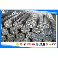 Wholesale Dia 2-100 Mm Cold Finished Bar 1020 / S20C Carbon Steel H8 / H9 / H10 Tolerance from china suppliers