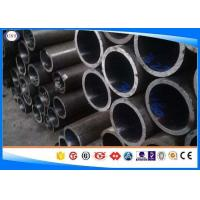 Wholesale ASTM 1330 Engineering Mechanical Oil Cylinder Pipe Hydraulic Cylinder Steel Tube from china suppliers