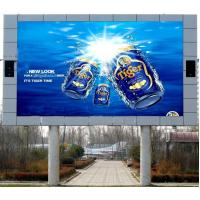 Wholesale PH10 Outdoor Advertising Led Display For Sports Stadiums , Ultra Slim Design from china suppliers