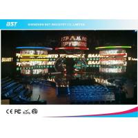 Wholesale Golden Ratio Led Curtain Display , High Transparent Stage Led Curtain Screen from china suppliers