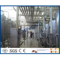 Quality 2000L/H ISO standard SUS304 UHT long shelf life pure milk production line for aseptic carton box with PLC control for sale